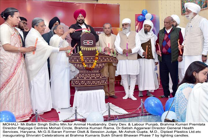 Shiv Jayanti Celebrations at Mohali- Labour Minister of Punjab Inaugurates