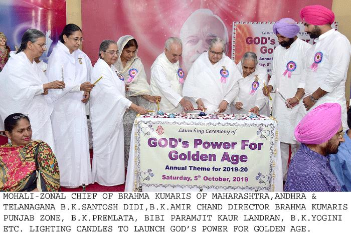 Gods Power For Golden Age